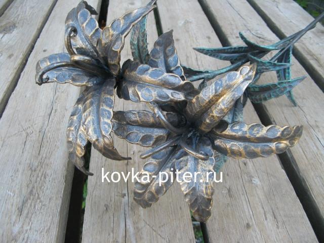 Лилии из металла своими руками 270